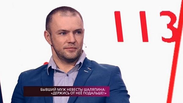 Владимир заявил, что Татьяна строила с ним отношения на лжи