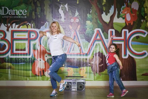 Стиль жизни: Стартовал набор в детские группы и Kinder Welcome Party в танцевальных клубах GallaDance – фото №2