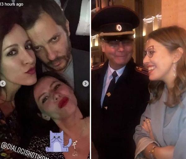 Матильда Шнурова, Оксана Лаврентьева и Александр Цыпкин; на другом фото Ксения Собчак после концерта