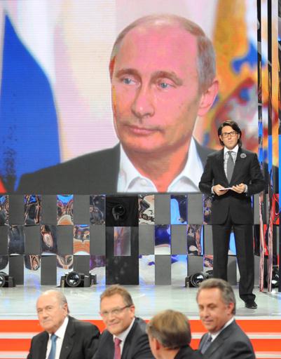 Прямое включение с участием президента России Владимира Путина