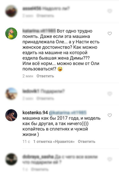 Анастасия Костенко намекнула на шикарный подарок от Дмитрия Тарасова