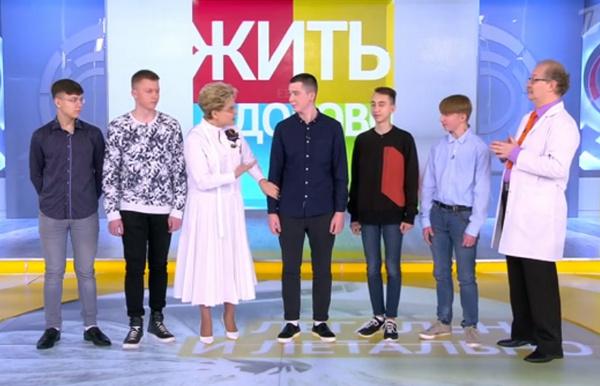 Елена Малышева во время эфира о снюсе