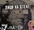 Павел Майков пошел по стопам сестры
