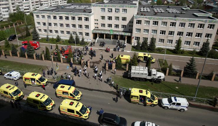 Трагедия в казанской гимназии произошла 11 мая