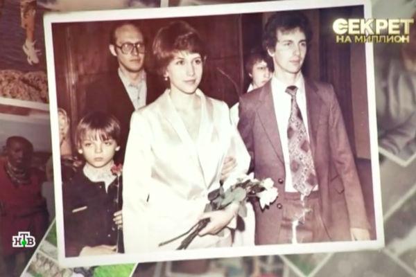 Алена с первым мужем Сергеем
