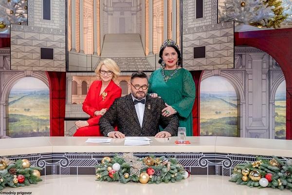 Александр Васильев, Эвелина Хромченко и Надежда Бабкина на фоне новых декораций
