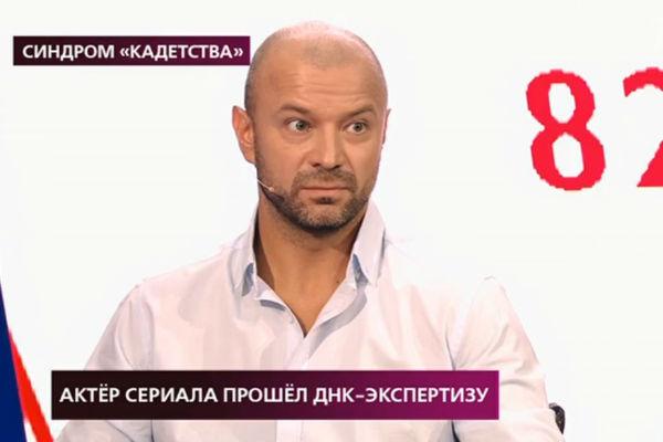 Иван сомневается в своем отцовстве