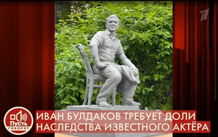 Друзья покойного хотят установить данный памятник на его могиле