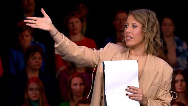 Ксению Собчак требуют уволить с Первого канала. Что об этом думает телеведущая?