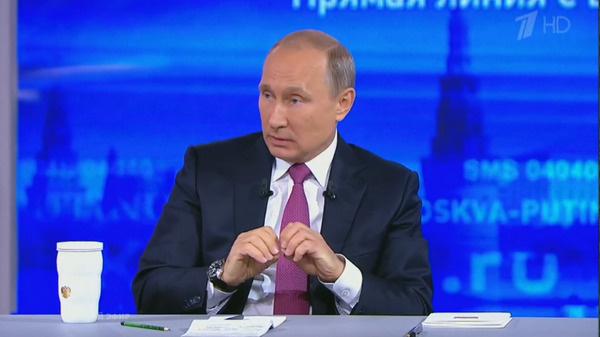 Прямая линия с Владимиром Путиным продолжалась четыре часа