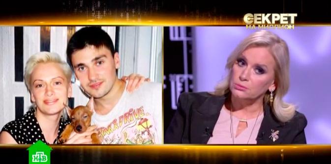 Гулькина начала встречаться с Мандриком, когда ему не было 18 лет