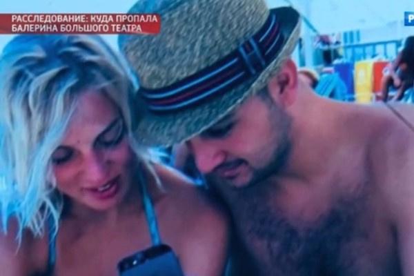 В Турции у Ольги Деминой был еще один любовник