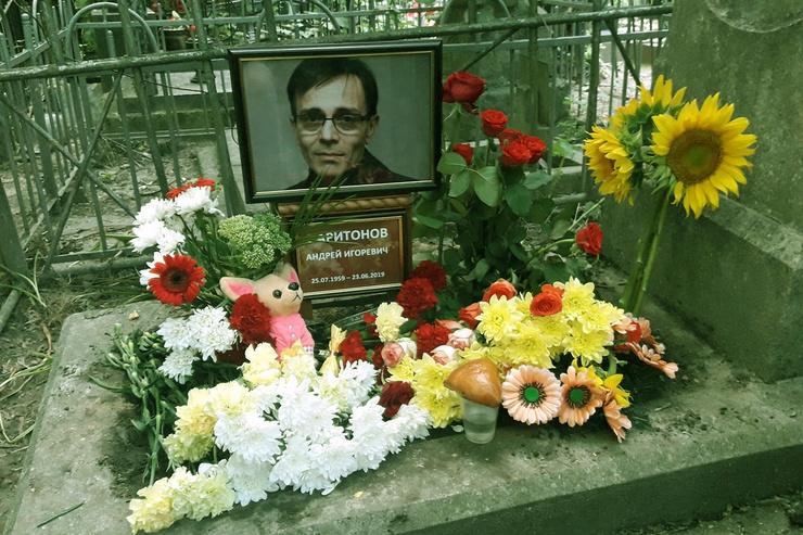 Прах Андрея Харитонова захоронили в Киеве