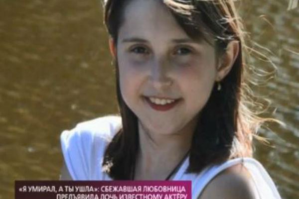 Дочь Вероники Голубевой Мария