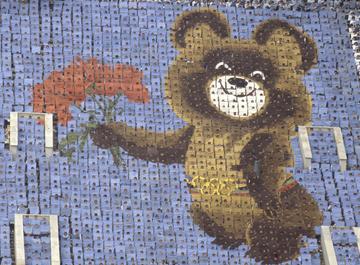 «Расстаются друзья»: что вы помните про Олимпиаду-80?
