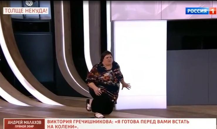 Виктория встала на колени перед залом