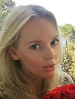 Олеся Бословяк