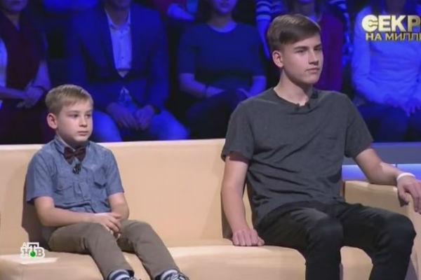 Внуки Филарет и Ян
