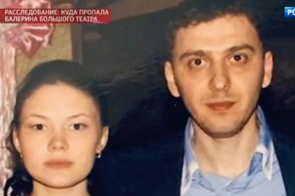 Малхаз Джавоев и его жена Лиля тесно общались с балериной