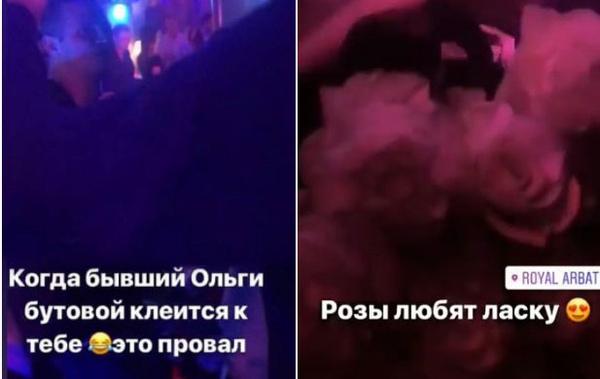Кристина Белокопытова заявила, что Дмитрий Тарасов якобы оказывал ей знаки внимания