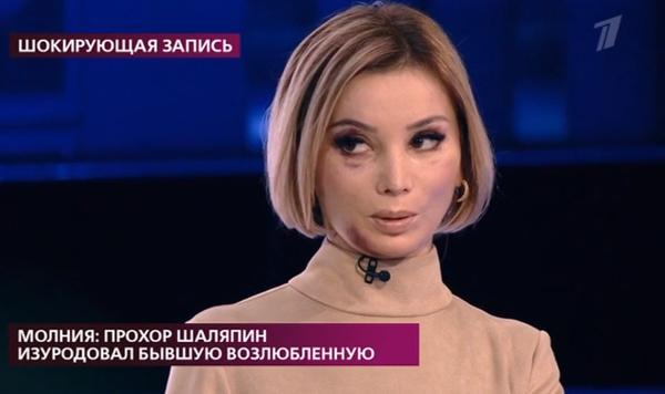 Гудзева получила травмы на лице