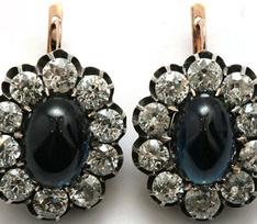 Бриллианты от Зыкиной