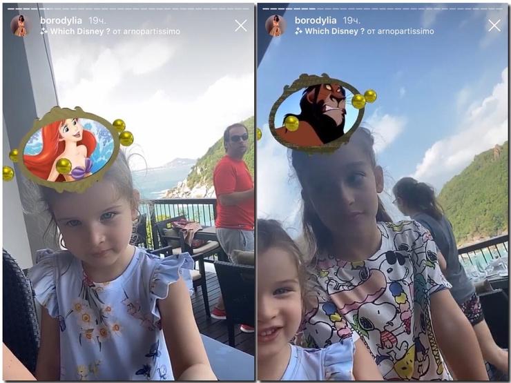 Дети Ксении Бородиной обрадовались новым маскам