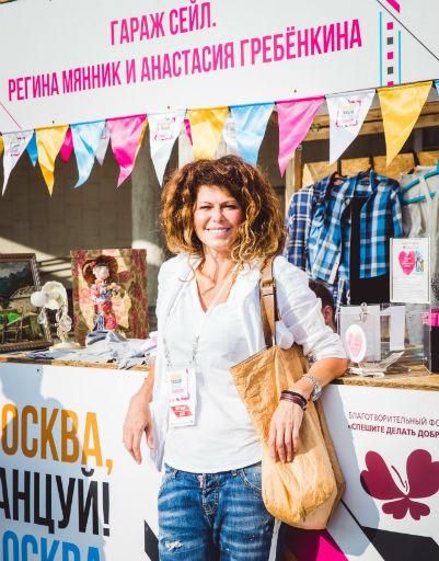 Регина Мянник
