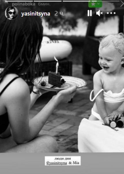 Синицына публично поздравила дочь с днем рождения