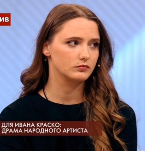 Бывшая свекровь супруги Ивана Краско раскрыла ее темное прошлое