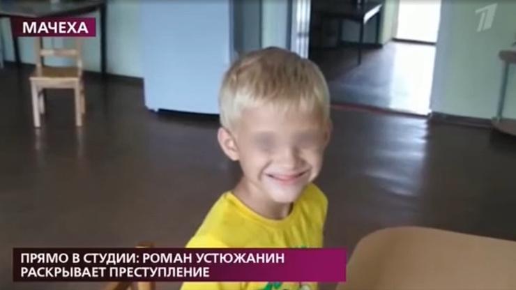 Мальчик находится в больнице