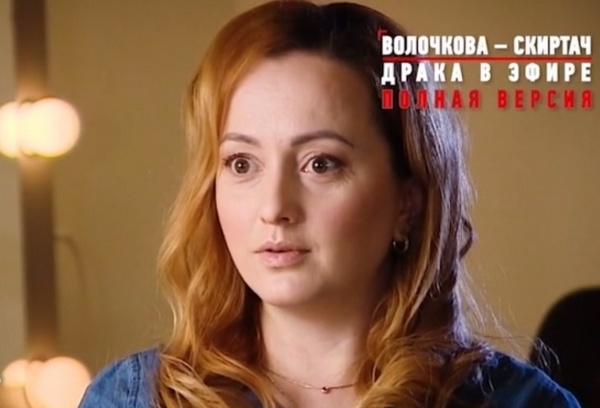 София Скиртач поддерживает мужа в нелегкой борьбе