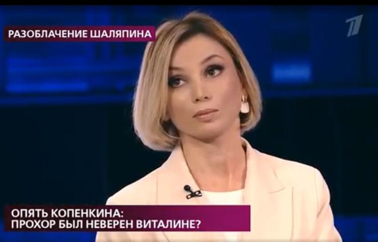 Гудзева  считает бывшего избранника альфонсом