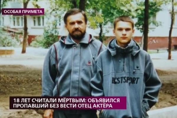 Илья Оболонков не видел отца 18 лет