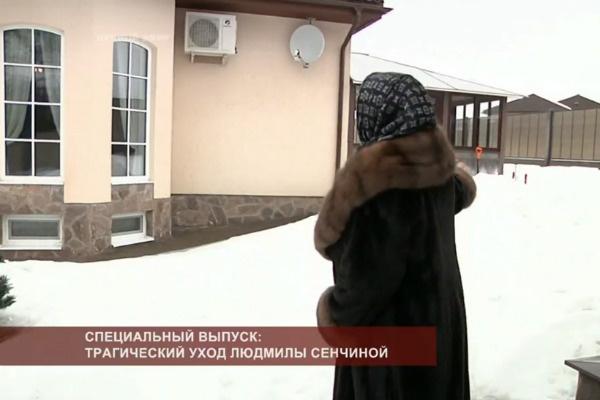 Людмила Петровна давно мечтала об особняке