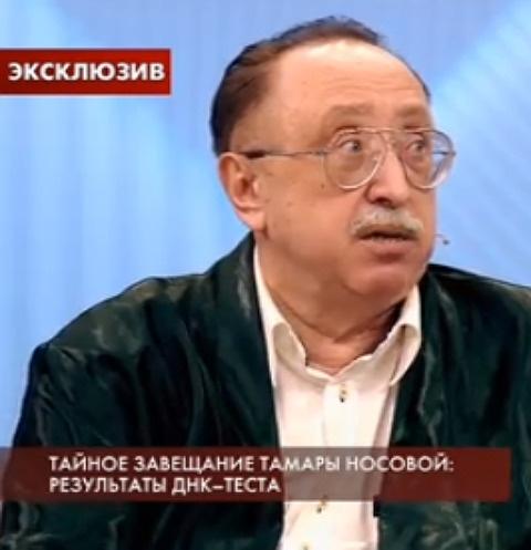Анатолий Васин