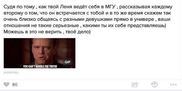 Новости: Бойфренда Стеши Маликовой обвинили в измене – фото №2