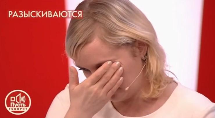 Мать Милохина пришла на телешоу, чтобы рассказать почему отказалась от сына