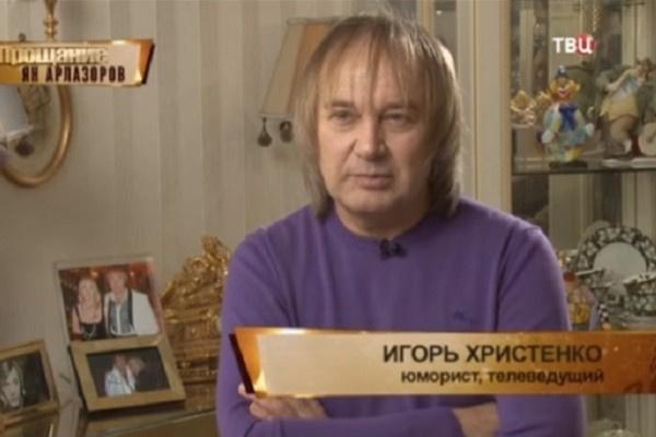 Игорь Христенко долгое время не знал о болезни Яна Арлазорова