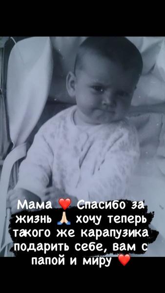 Кажется, Ольга уже готова стать мамой!