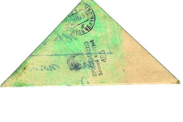 Общество: В Челябинской области нашли 75 фронтовых писем, которых адресаты ждут с самой войны – фото №6