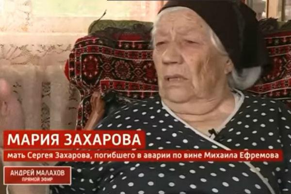 Сергей каждую неделю приезжал из Москвы в Рязань, чтобы провести время с мамой