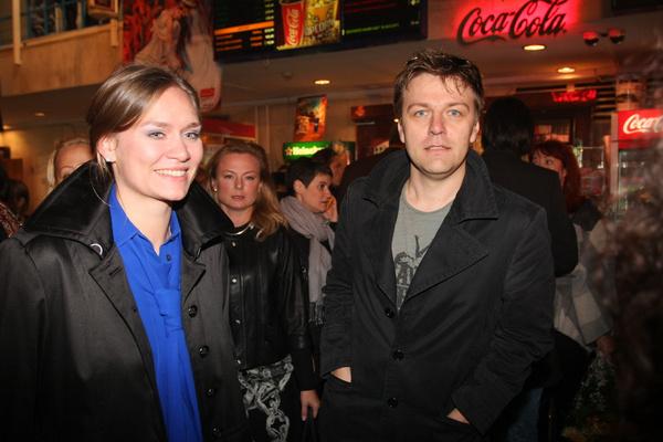 Мария с мужем Александром