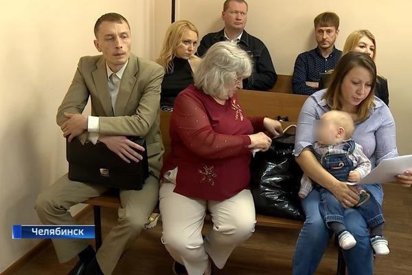 Заседание суда по иску Тугановой отложили на 28 июля