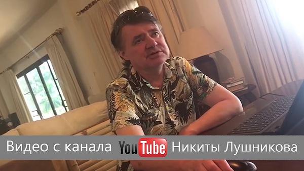Сейчас Евгений Осин находится в реабилитационном центре за границей