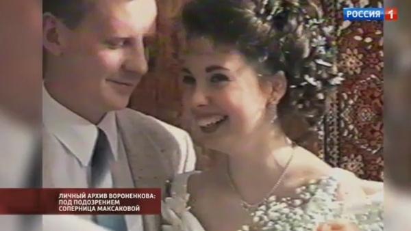 Свадьба Дениса Вороненкова и Юлии Галкиной