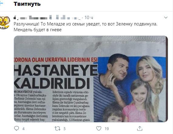 Турецкое издание «поженило» Веру Брежневу и Владимира Зеленского