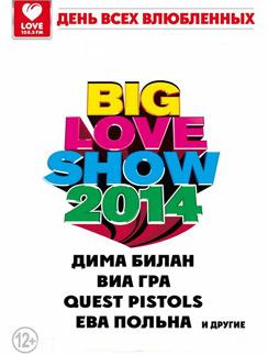 Стиль жизни: Big Love Show 2014 – фото №1