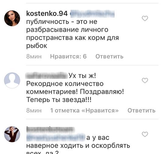 Пользователи социальных сетей задали Анастасии огромное количество вопросов