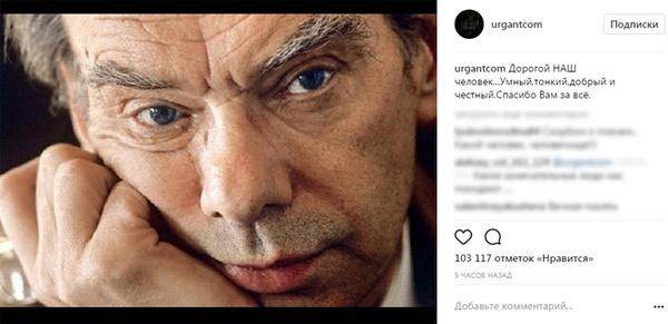 Иван Ургант выразил благодарность Алексею Баталову